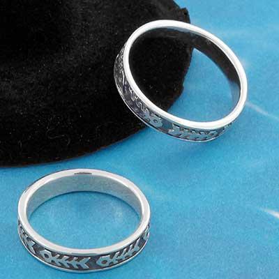Silver Fish Bone Band Ring