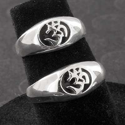 Silver Ohm Symbol Ring